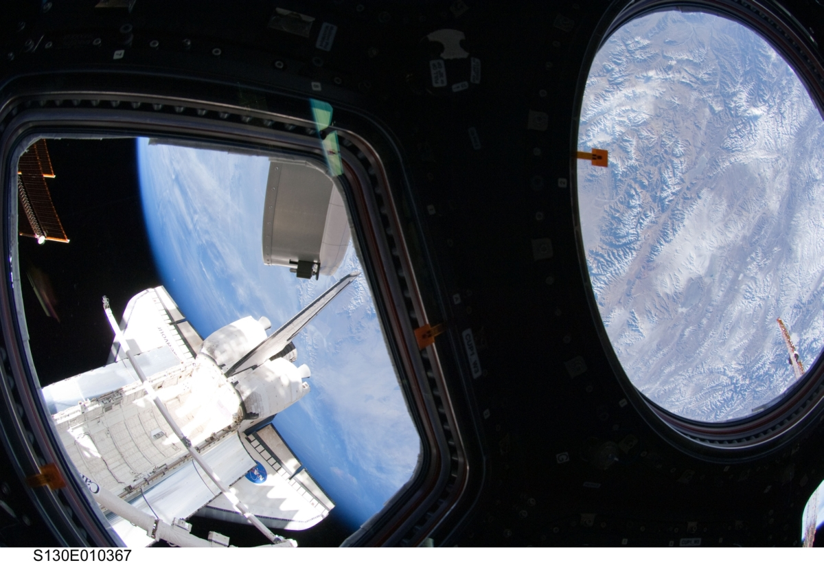 http://www.exoplanety.cz/wp-content/uploads/2010/02/obr1_Cupola.jpg