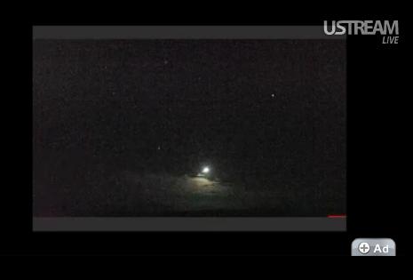 Tohle není klasický meteor, ale vracející se sonda Hayabusa. Credit: Robert Pearlman