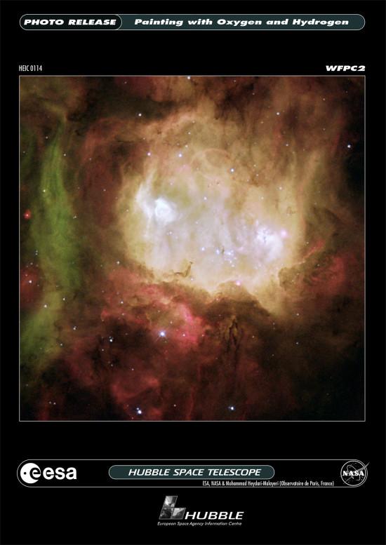 Mlhovina NGC 2080 ve Velkém Magellanově mračnu. Někdy se ji říká hlava ducha.